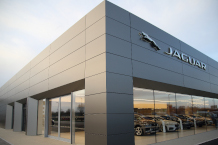 Jaguar Land Rover, Commerce Way, Melksham