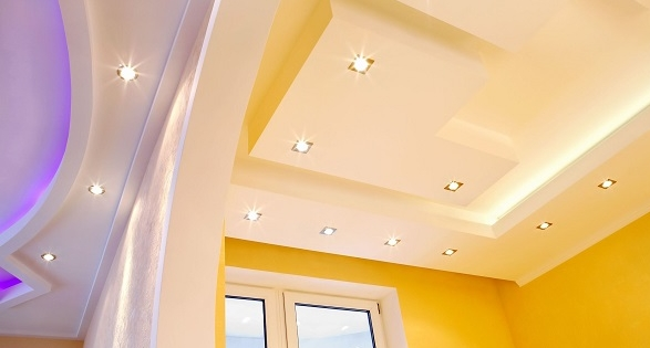 Picture of halogen downlights installed in a home
